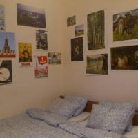 Fotos del hotel Chillax Hostels