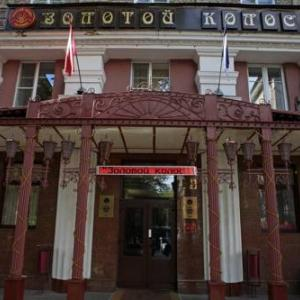 Hotel photos Zolotoy Kolos