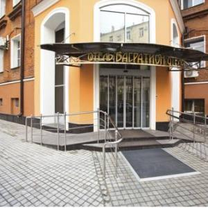 Hotel photos Bagration Hotel