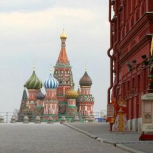 Fotos del hotel Essense of Moscow